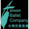 Taiwan Ballet Company